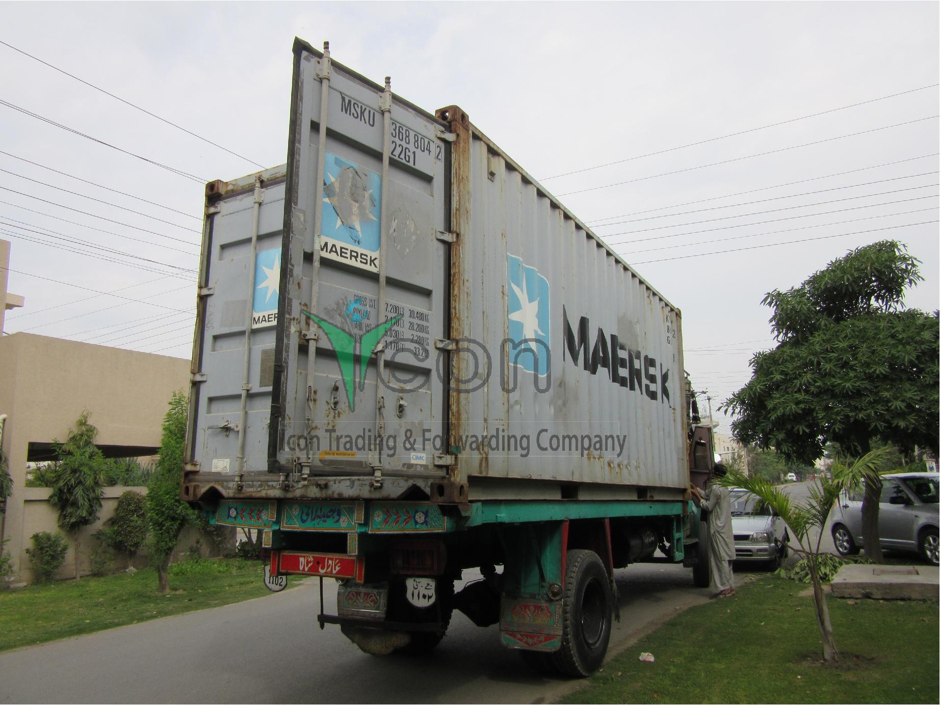 P.E Shipment